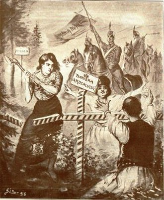 Romania during World War I - Sketch pleading for the entry of Romania into war against Austria-Hungary in order to create Greater Romania (Ilustraţiunea magazine, November 1915)