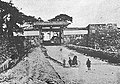 Akasaka gate.jpg