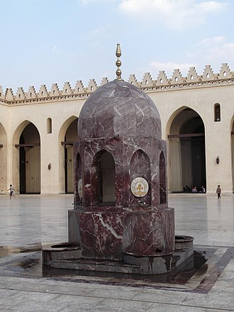 Al-Hakim Mosque - Image: Al Hakim bi Amr Allah Mosque 008