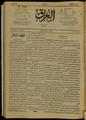 Al-Iraq, Number 232, March 4, 1921 WDL10328.pdf