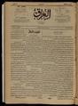 Al-Iraq, Number 257, April 2, 1921 WDL10353.pdf