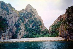 The Aldermen Islands - A bay on one of the Aldermen Islands.
