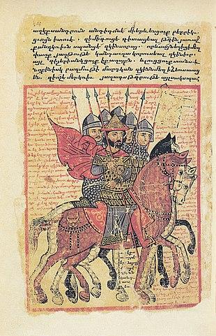 Страница армянского перевода V века «Истории Александра Великого». Рукопись XIV века