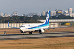 All Nippon Airways, B737-800, JA71AN (24055463962).jpg