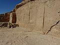 Amarna tombenord2.jpg