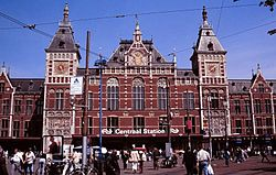 Amsterdam Hotel Hauptbahnhof