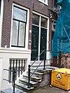 amsterdam lauriergracht 114 door