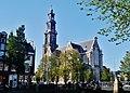 Amsterdam Westerkerk 03.jpg
