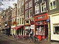 Amsterdam cofee shop.jpg
