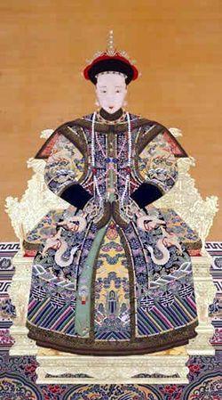 An Early Imperial Portrait of Empress Longyu.JPG