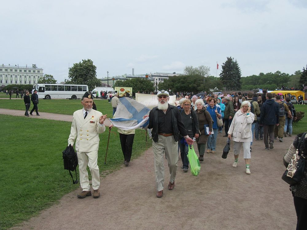 Anti-Corruption Rally in Saint Petersburg (2017-06-12) 14.jpg
