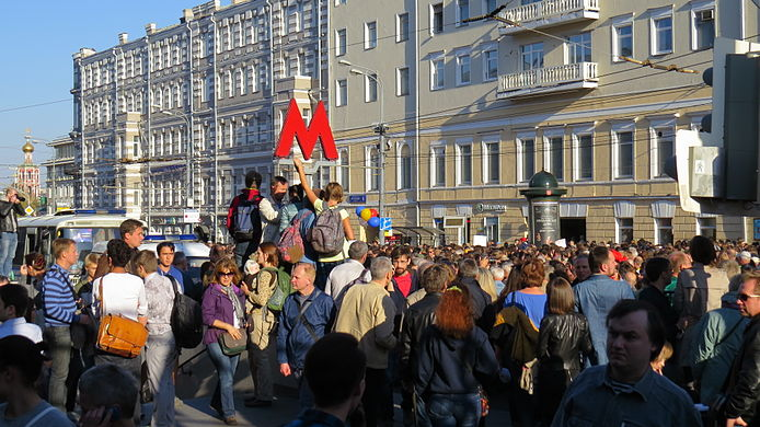 Antiwar march in Moscow 2014-09-21 1786.jpg