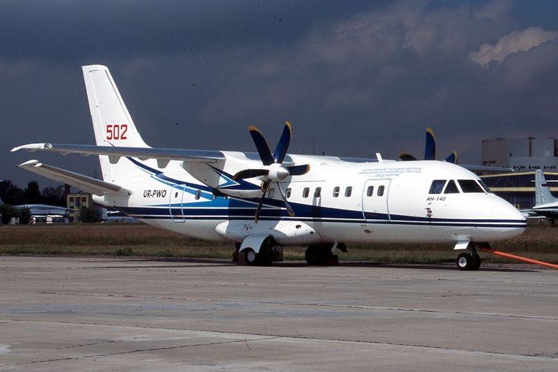 Antonov an 140 antonov design bureau for Bureau 13 wiki