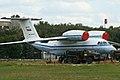 Antonov An-72 RA-72964 (8517456024).jpg