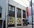 AomoriBank Kenyoshi-803.jpg