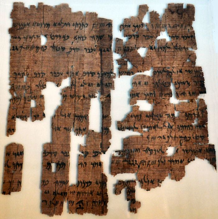 A copy of the Behistun inscription in Aramaic on a papyrus. Aramaic was the lingua franca of the empire. Aramaic translation of the behistun inscripton.png