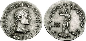 "Archebius - Coin of Archebius. Obv: Bareheaded king Archebius. Rev: Zeus, with Kharoshthi legend: MAHARAJASA DHRAMIKASA JAYADHARASA ARKHEBIYASA ""Archebios, the victorious king of the Dharma."