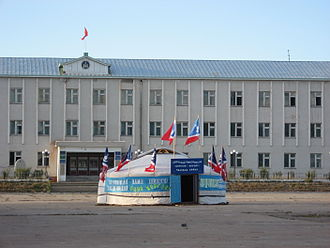 Politics of Mongolia - Ger set up by the Democratic Party for an election campaign in Khövsgöl, 2006