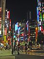 Area around Shinjuku Station at night2.jpg