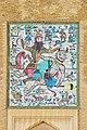 Arg of Karim Khan, Shiraz 03.jpg