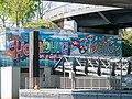 Argentinienbrücke, Street art, WPAhoi, Hamburg (P1080337).jpg