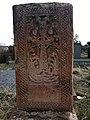 Arinj khachkar, old graveyard (5).jpg