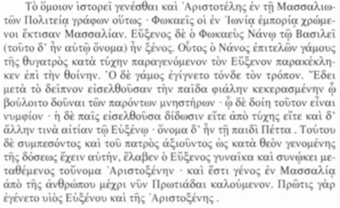 Aristote - La Constitution de Marseille in Athénée, Deipnosophistes (livre XIII, fragment 576a)