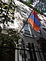 Armenian UN Embassy in New York City 02.jpg