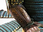 Armour of Oseki clan - right forearm.jpg