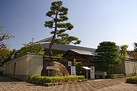 Ashiya Tanizaki Junichiro Memorial Museum01s3200.jpg