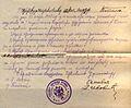 Association of Chetniks, Topola, 1937.jpg