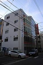 飛鳥未来高校 名古屋