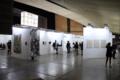 Auditorio Blackberry Exposición de Arte.png