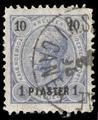 Austrian Levant 1895-1pi.png