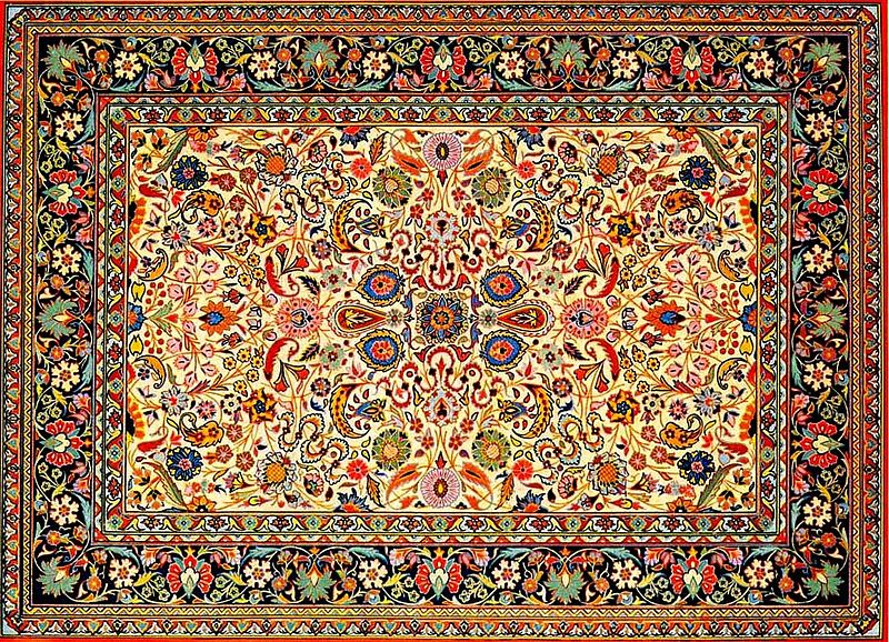 File Azerbaijani Afshan Wikimedia Commons