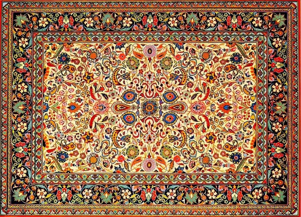 Azerbaijani Afshan rug
