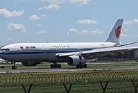 B-5946 - A333 - Air China
