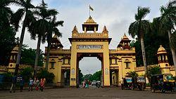 BHU Main Gate, Banaras Hindu University.jpg