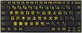 BK-YL Keyboard CJ.png