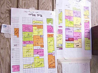 Beth Medrash Govoha - A colored map hanging in one of the study halls designating where each chaburah (study group) sits.