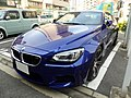 BMW M6 Coupe (F13) front.JPG