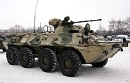 BTR-80A (3).jpg