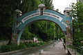 Bachkovo Monastery Portal Entrance.jpg