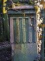 Bad Rappenau - Heinsheim - Jüdischer Friedhof - klassizistischer Grabstein 1 - Detail Fries.jpg