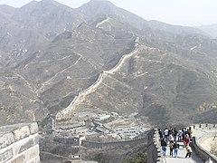 Badaling Great Wall 4.jpg