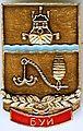 Badge Буй.jpg