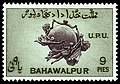 Bahawalpur stamp of 1949.jpg