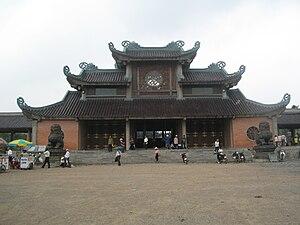 Bái Đính Temple - Image: Bai Ding Cong Tam Quan