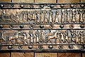 Balawat gate of Shalmaneser, bronze stripe, detail, 9th century BCE.jpg