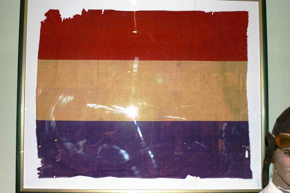Bandera republica batalla ebro